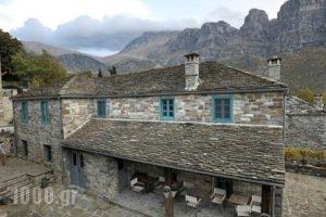 Ariston_lowest prices_in_Hotel_Epirus_Ioannina_Papiggo