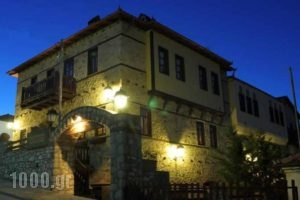 To Patriko_lowest prices_in_Hotel_Macedonia_Pieria_Katerini