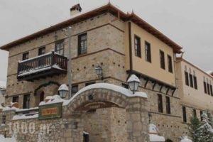 To Patriko_best prices_in_Hotel_Macedonia_Pieria_Katerini