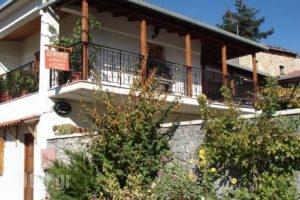 Zephyros_accommodation_in_Hotel_Peloponesse_Arcadia_Stemnitsa