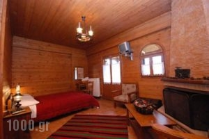 Guesthouse Alonistaina_best prices_in_Hotel_Peloponesse_Arcadia_Stemnitsa