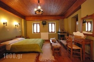 Guesthouse Alonistaina_best deals_Hotel_Peloponesse_Arcadia_Stemnitsa