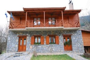 Guesthouse Alonistaina_accommodation_in_Hotel_Peloponesse_Arcadia_Stemnitsa