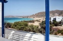 Isalos in Mikri Vigla, Naxos, Cyclades Islands