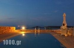 Kythira Golden Resort in Kithira Chora, Kithira, Piraeus Islands - Trizonia