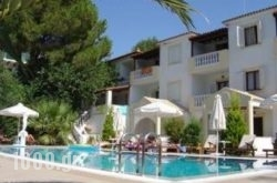 Villa Miltos in Kolios, Skiathos, Sporades Islands