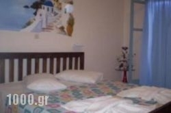 Dream Villa in Sandorini Chora, Sandorini, Cyclades Islands