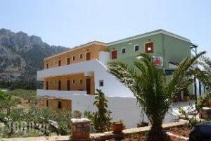 Lefkosia_accommodation_in_Apartment_Dodekanessos Islands_Karpathos_Lefkos