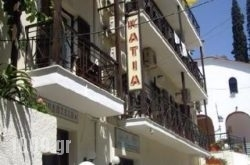 Anna's Home Guesthouse in Portaria, Magnesia, Thessaly