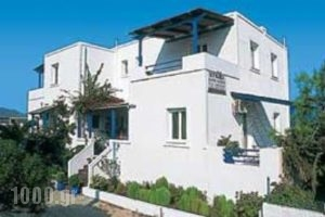 The Waves_accommodation_in_Apartment_Cyclades Islands_Milos_Apollonia