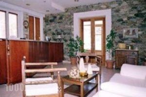 Possidonion_best deals_Hotel_Cyclades Islands_Syros_Posidonia