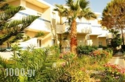 Villa Marie Kelly in Gouves, Heraklion, Crete