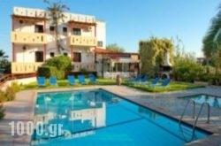Marianthi Apartments in Ammoudara, Lasithi, Crete