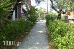 Villa San Andreas in  Laganas, Zakinthos, Ionian Islands