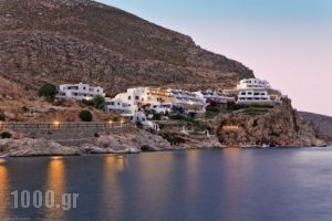 Ilidi Rock_accommodation_in_Apartment_Dodekanessos Islands_Tilos_Livadia