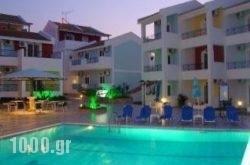 Petrina Villas – Villa Jiannis in Zakinthos Rest Areas, Zakinthos, Ionian Islands