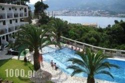 Punta Hotel in Skiathos Chora, Skiathos, Sporades Islands