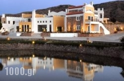 Delina Mountain Resort in Plakias, Rethymnon, Crete