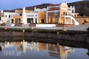 Delina Mountain Resort_accommodation_in_Hotel_Crete_Rethymnon_Plakias