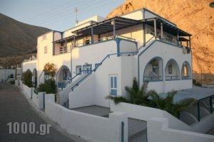 Studio Letta_best deals_Apartment_Cyclades Islands_Sandorini_Perissa