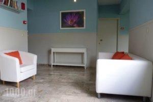 Alkyoni_accommodation_in_Hotel_Piraeus Islands - Trizonia_Poros_Poros Rest Areas