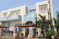 Sissi Mare Apartments in Sisi, Lasithi, Crete