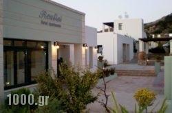 Roubini Apartments in Kissamos, Chania, Crete