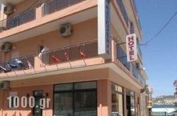 Filoxenia Studios & Apartments in Palaeochora, Chania, Crete