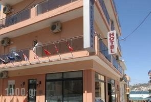 Filoxenia Studios & Apartments_accommodation_in_Room_Crete_Chania_Palaeochora