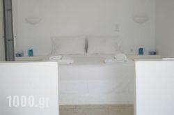 La Maison Blanche in Paros Chora, Paros, Cyclades Islands