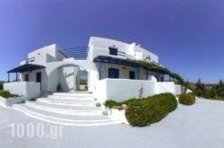 Sarakiniko View Studios in Milos Chora, Milos, Cyclades Islands