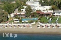Leonanti Hotel in  Spata, Attica, Central Greece