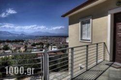 Sunday Apartments in Nafplio, Argolida, Peloponesse