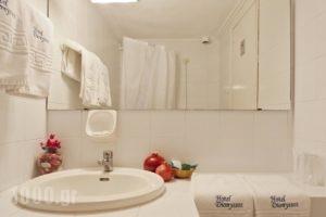 Dionyssos_best prices_in_Hotel_Sporades Islands_Skopelos_Skopelos Chora