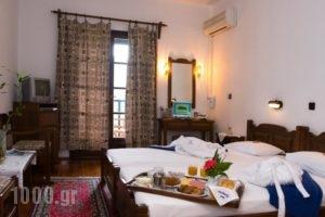 Dionyssos_best deals_Hotel_Sporades Islands_Skopelos_Skopelos Chora