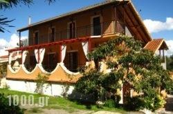 Villa Kapella in Corfu Rest Areas, Corfu, Ionian Islands