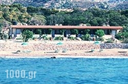 Mary Beach Chalets in Sfakia, Chania, Crete