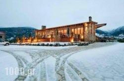 Tagli Resort' Spa in Athens, Attica, Central Greece