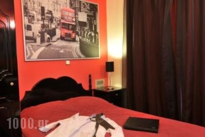 Orfeas Classic_best prices_in_Hotel_Macedonia_Pieria_Litochoro