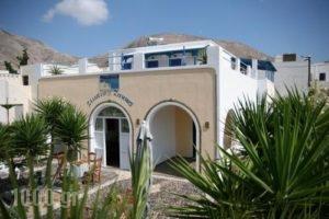 Zannes Studios_best prices_in_Hotel_Cyclades Islands_Sandorini_Perissa