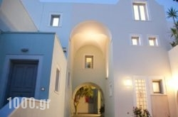 Atrium Villa in Sandorini Chora, Sandorini, Cyclades Islands