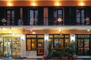 Hotel Varonos_travel_packages_in_Central Greece_Fokida_Delfi