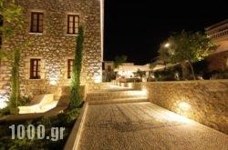 Mare Monte Luxury Suites in Spetses Chora, Spetses, Piraeus Islands - Trizonia