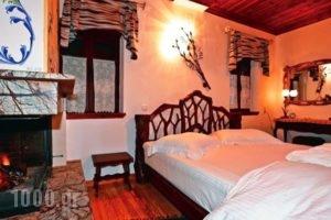 Kalliopi_best deals_Hotel_Epirus_Ioannina_Papiggo