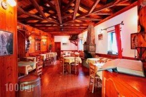 Kalliopi_travel_packages_in_Epirus_Ioannina_Papiggo