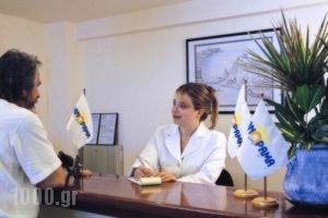 Panorama_lowest prices_in_Hotel_Peloponesse_Lakonia_Monemvasia