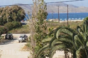 Mariliza Beach Hotel_holidays_in_Hotel_Dodekanessos Islands_Kos_Kos Rest Areas