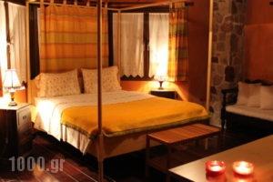 Monastiri Guesthouse_lowest prices_in_Hotel_Thessaly_Trikala_Kalambaki