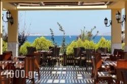 Gaia Royal in Kos Rest Areas, Kos, Dodekanessos Islands