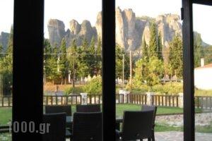 Monastiri Guesthouse_travel_packages_in_Thessaly_Trikala_Kalambaki